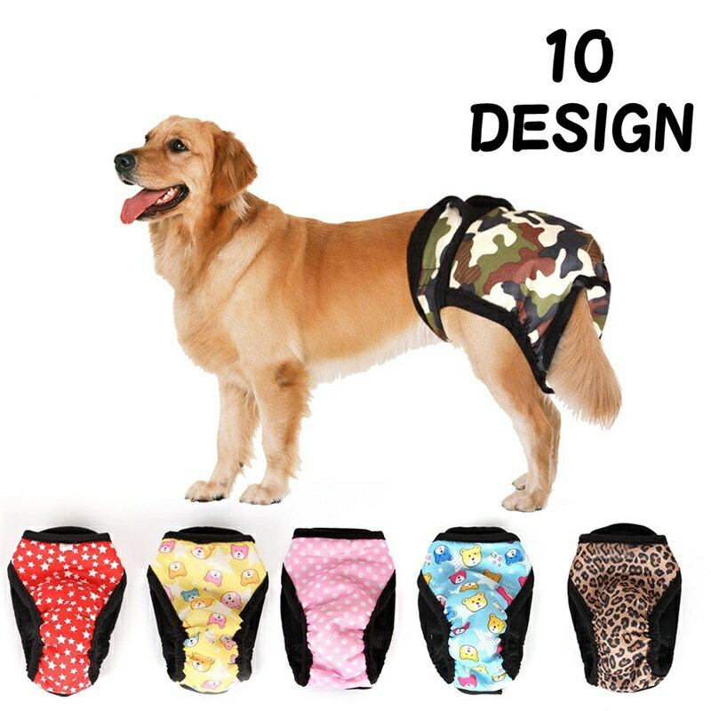 送料無料犬用サニタリーパンツ犬用マナーパンツ生理パンツおむつカバーケアパンツ月経パンツヒートドッグウ