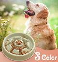 ペット用 犬猫兼用 食器 早食い防止 フードボウル 餌