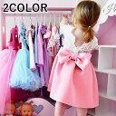 子供ドレス 子供用ドレス ベビードレス キッズドレス