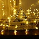 イルミネーションライト LEDライト 電池式 星型 スター ハロウィン クリスマス 6m デコレーション 飾り付け 電飾 パーティー イベント インテリア ガーランド照明 室内用 屋内用 装飾 ロープライト ハロウィーン Halloween X 039 mas