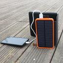 送料無料 モバイルバッテリー ソーラー充電器 8000mah