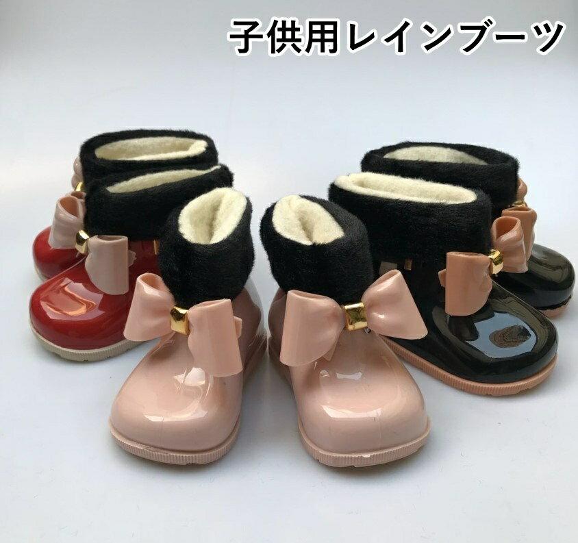 子供用レインブーツレインシューズ長靴長ぐつ雨靴ボア付き暖かいぬくぬく防寒ラバーブーツショートブーツキ