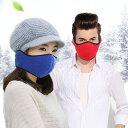 マスク 防風 防寒 防塵 花粉 フェイスマスク 自転車用