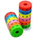 知育玩具 足し算 引き算 掛け算 割り算 2桁 加算 減算