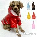 犬用レインコート ドッグウェア 雨具 カッパ レインウェア ...