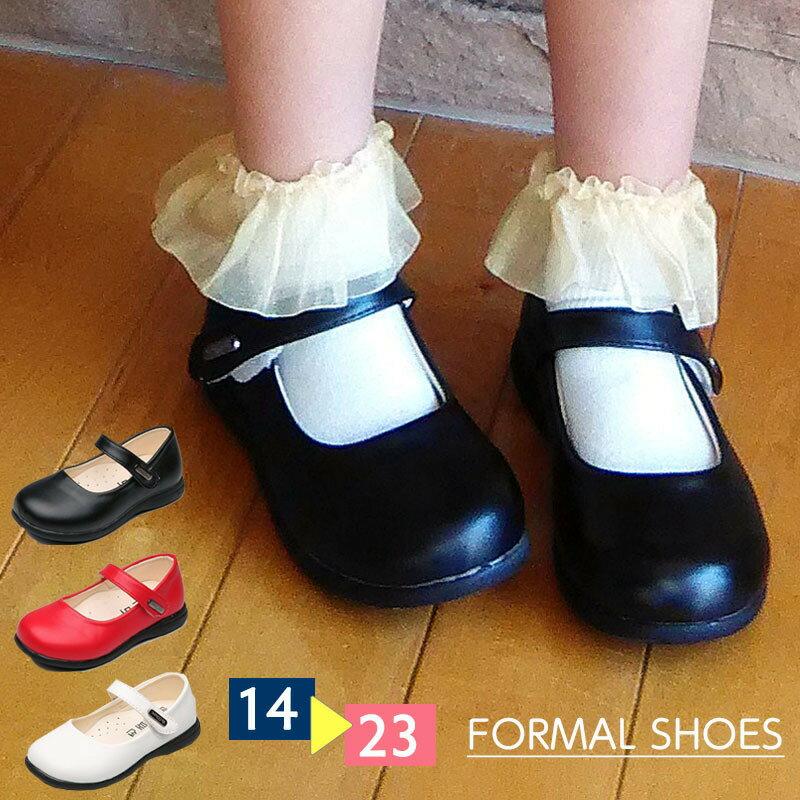 子供靴子供用フォーマルシューズフォーマル靴ストラップシューズフラットシューズぺたんこシューズラウンド