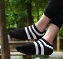 靴下 ショートソックス ソックス くつした くるぶし シンプル メンズ バイカラー ブラック ホワイ スター 綿