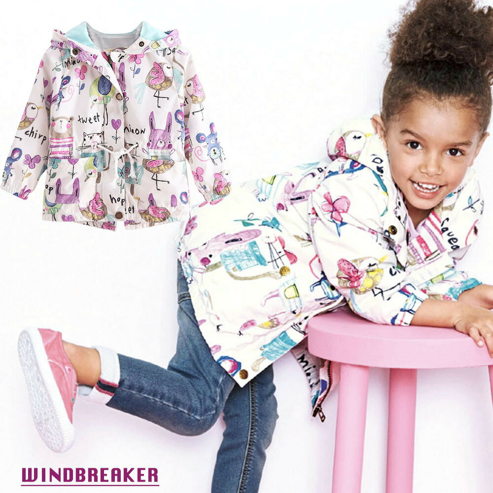 ウインドブレーカー子供服キッズジュニアベビーアウターコート女の子子供子ども長袖フード付きジップアップ