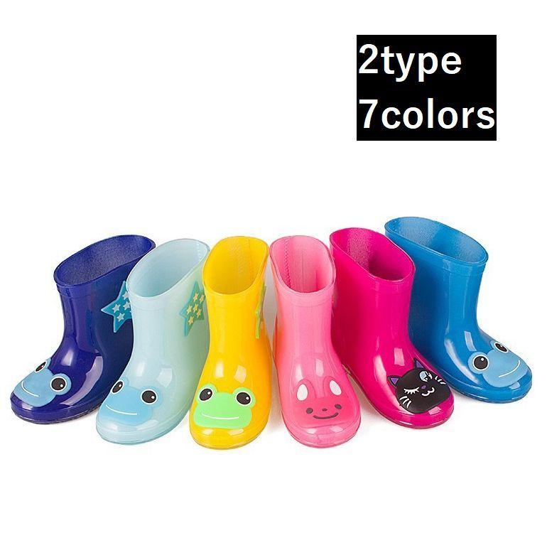 子供用長靴レインブーツレインシューズ雨靴雨具動物カエル猫ネコCATウサギファー付き2TYPEキッズK