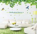 送料無料ウォールステッカー 植物 葉っぱ 英字 小鳥 自然 壁紙 壁飾 絵 可愛い 取り外し可能 透明フィルム 防水