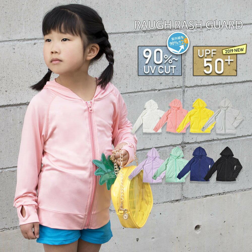 子供用ラッシュガードラッシュパーカーフード付き長袖ジップアップキッズ指穴付き紫外線対策アウトドアマリ