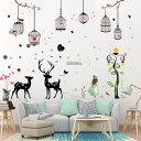 送料無料ウォールステッカー ウォールシール シール ステッカー 壁用ステッカー 装飾 壁装飾 鳥かご 鳥 女の子 英語 英字 鹿 蝶 木 子供部屋 リビング 寝室 インテリア壁飾り はがせる 簡単 華やか かわいい