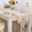 送料無料 センタークロス テーブルライナー テーブルクロス センターテーブル クロス フラワー 花 刺繍 おしゃれ ロマンチック