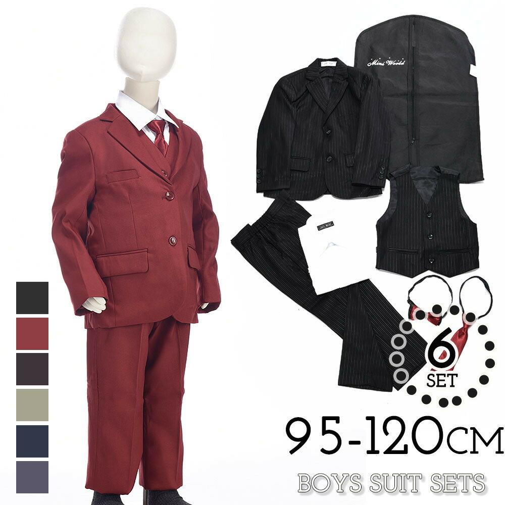 送料無料子供用スーツ6点セットフォーマルスーツ背広ベストシャツズボン蝶ネクタイネクタイ長袖子供服キッ