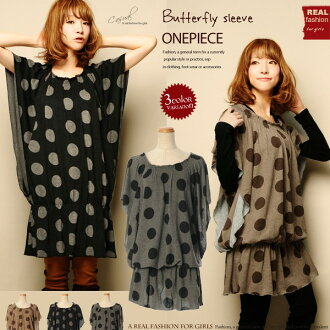 Dot pattern butterfly sleeve tunic one piece