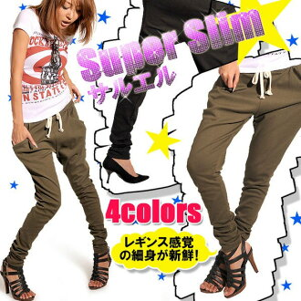 デカポケット with スリムサルエル pants! Tail comb Kyun leggings type ◎ scheduled to ship today 11/22