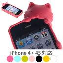 【完売御礼】【即納】iPhone4s対応 kiki キキ iphoneケース スマホ カバー ネコ型【0100】