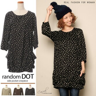 Random-dot patterns! so-called Pocket polka dot vampiristunic • perfect for layered and layered.