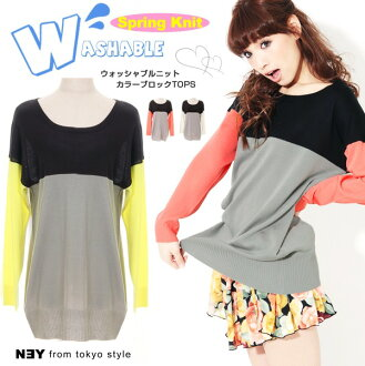 Color blocking ♪ neon color ★ washable knit tunic / tops