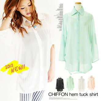 Tulle change, chiffon shirt-dress tunic