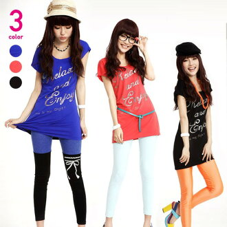 I am going to ship it on order about April 21 logo print asymmetric short-sleeved T-shirt / long length cut-and-sew ◎ today