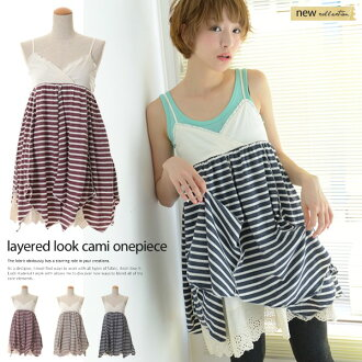 Chest bottom horizontal stripe change ♪ lei yard style フレアキャミワンピース / tunic