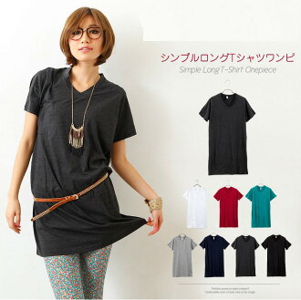V neck short sleeves T-shirt one piece tunic / long length / Shin pull plain fabric