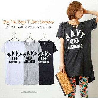 Big Tel boys T shatswanpeace / tunics / tops