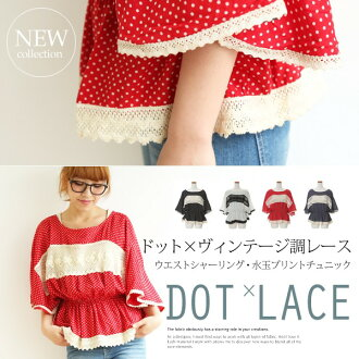 Dot X vintage-like race ♪ waist shirring, waterdrop print tunic