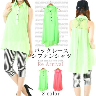 I am going to ship it on order about January 15 neon color /A line no sleeve shirt dress tunic ♪ Buckley sushi phone shirt ◎ today