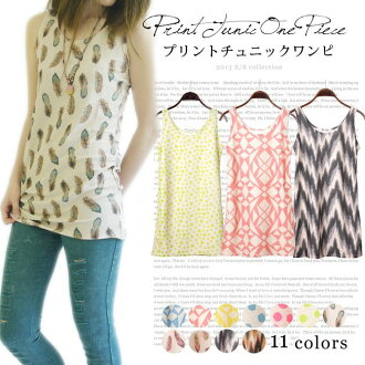 I am going to ship it from the print tunic dress ☆ sherbet color to the earth color which it is easy to use on order about January 27 almighty item ☆◎ today when affinity is good for ☆ anything