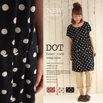"Stretch ♪ [m/l and ""tuck pieces and dot pattern dress / tunic"