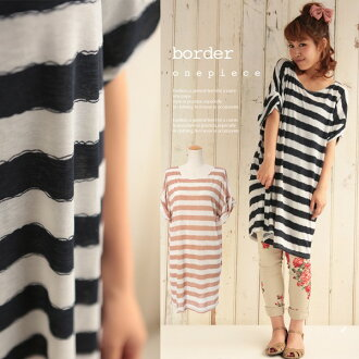 Besides, the unique horizontal stripe ♪ sleeve lapel border print one piece / tunic which there is not