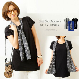 Scarf, tunic dress short sleeve solid