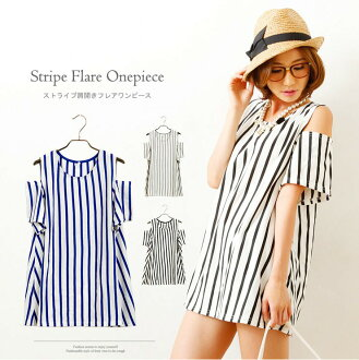 Stripe shoulder difference flare one piece tunic, A-line 10P02Mar14