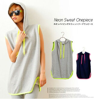 I am going to ship it on order about January 10 neon piping ♪ sweat shirt food one piece tunic ◎ today