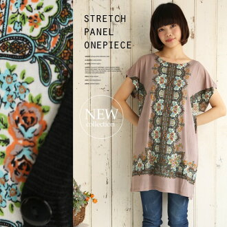Stretch ethnic pattern パネルプリントワンピース / tunics ◎ scheduled to ship today 11/7