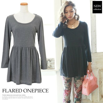 Peplum long sleeves tunic one piece /T shirt / cut-and-sew / Shin pull plain fabric♪