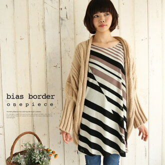 I am going to ship it on order about January 17 stretch bias horizontal stripes short sleeves one piece / tunic ◎ today