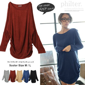 philter/SIDE gazanittsorwanpeace / Dolman sleeve / tunic tops