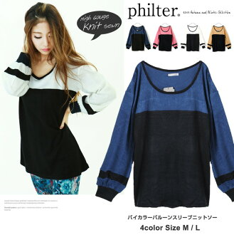 I am going to ship it on order about September 17 philter/ balloon sleeve knit so tunic / one piece / knit / high gauge tops ◎ today