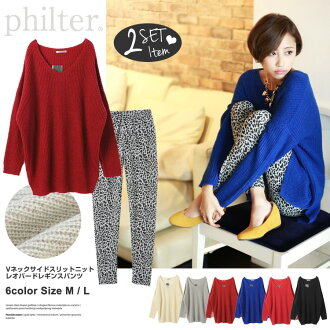 I am going to ship it on order about November 21 V neck knit tunic X レオパード pattern leggings ◎ today