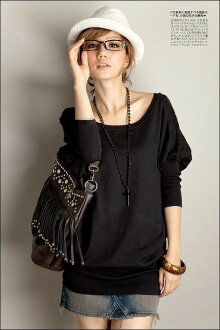 Clearance sale! I am going to ship it on order about September 10 knitting race dolman tops / cut-and-sew ◎ today