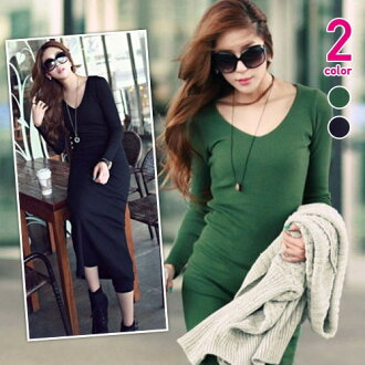 Long-sleeved knit one-piece