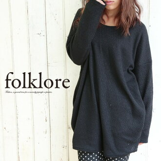 Long sleeves knit so tunic one piece, adult Shin pulse tile♪