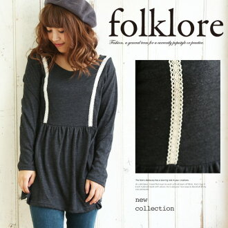 I am going to ship it on order about January 9 ♪ long sleeves tunic one piece ◎ today with the race