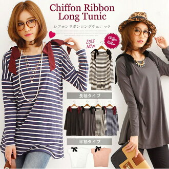 Shoulder space chiffon ribbon one piece tunic
