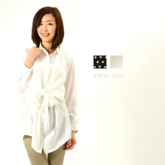2-WAY shirts / tops / blouse / top and layered style / plain long sleeves.