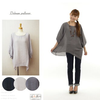 Irregular hem tunic / long sleeves dolman pullover