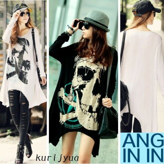 I am going to ship it on order about January 27 BIG scull pattern ★ asymmetric long sleeves tunic one piece, long sleeves T-shirt Ron T tops ◎ today